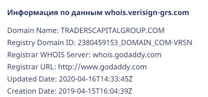 Брокер Traders Capital Group: обзор торговых условий, отзывы вкладчиков