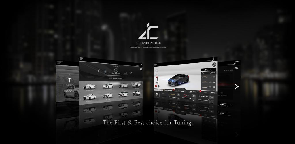 3D Car Tuning App - Indicar Tuning[beta] APK Download com iindicar
