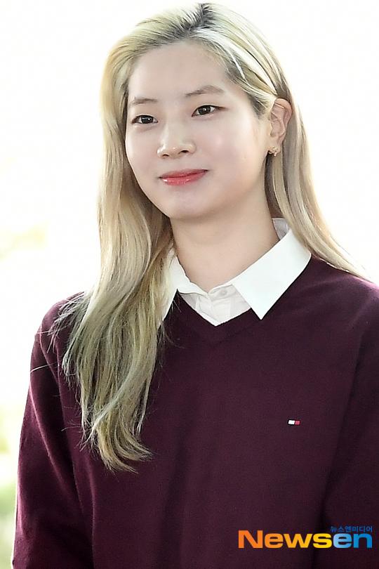 twice dahyun makeup free 4