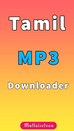 2017 song download tamil masstamilan