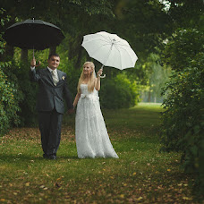 Wedding photographer Kirill Bunko (Zlobo). Photo of 26.02.2014