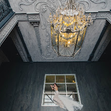 Wedding photographer Ekaterina Plotnikova (Pampina). Photo of 07.05.2018