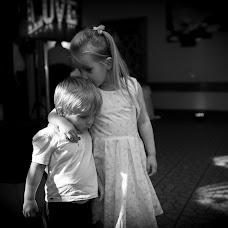 Bryllupsfotograf Kamil Kotecki (KamilPhoto90). Bilde av 25.09.2018
