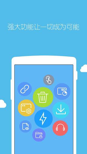 玩免費生產應用APP|下載ES文件浏览器(文件管理器) app不用錢|硬是要APP