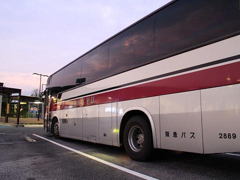 阪急バス「よさこい号」 05-2889 淡河PAにて その3