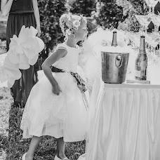 Fotógrafo de bodas Yuliya Platonova (JuliaPlatonova). Foto del 17.11.2017