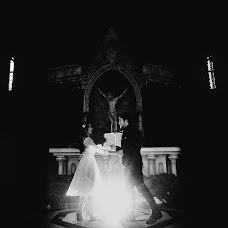 Wedding photographer Loc Ngo (LocNgo). Photo of 11.01.2018