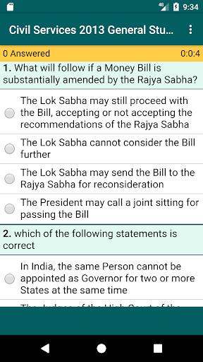 UPSC Previous Papers 1.3 screenshots 2