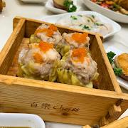 5. Shrimp Siu Mai 魚子醬燒賣