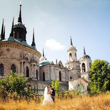 Wedding photographer Nikolay Chernyshev (fotonikola). Photo of 08.11.2014