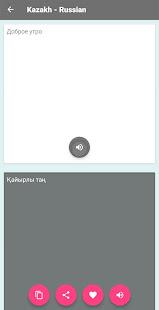 Download Kazakh - Russian Translator For PC Windows and Mac apk screenshot 4