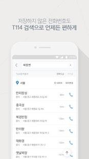 T연락처 - 주소록 실시간 백업, 114 검색 - náhled