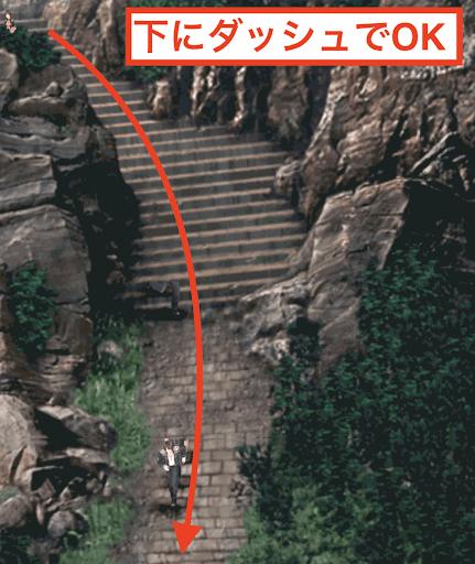 04ドール山間部(階段のあるマップ2)