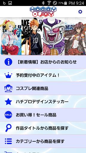 アニメキャラクターグッズ コスプレなら【HOBBY-JOY】