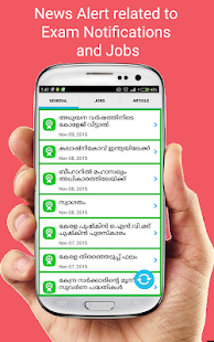 Mission Kerala PSC Malayalam- screenshot thumbnail
