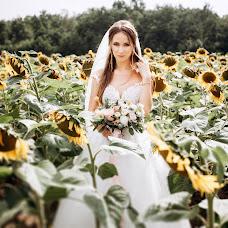 Wedding photographer Natali Vasilchuk (natalyvasilchuc). Photo of 16.08.2018