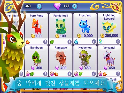 玩免費休閒APP|下載판타지 포레스트: 하계 올림픽 app不用錢|硬是要APP