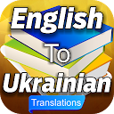 Ukrainian to English Translator APK