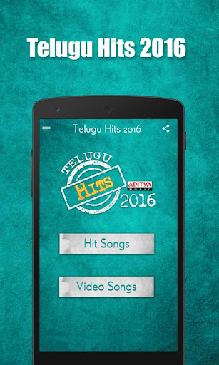 遊戲必備免費app推薦|Telugu Hits 2016線上免付費app下載|3C達人阿輝的APP