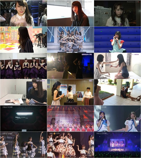 (DVDRIP / MP4 / 720p) 乃木坂46 3rd Album – 生まれてから初めて見た夢 (All Type In One)