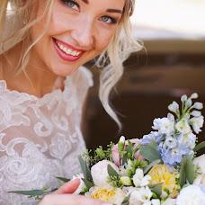 Wedding photographer Elizaveta Klimochkina (LizaKlimochkina). Photo of 11.01.2018