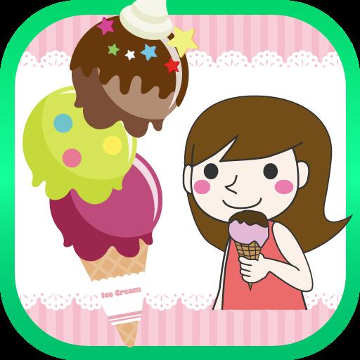 アイスクリーム タワー タワーゲーム 動作 App LOGO-硬是要APP