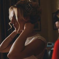 Wedding photographer Aleksandrina Marusina (aleksandrinacat). Photo of 05.10.2017