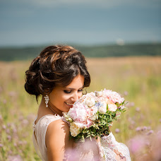 Hochzeitsfotograf Margarita Biryukova (MSugar). Foto vom 04.11.2016