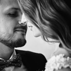 Wedding photographer Sergey Kapranov (photoKapranov). Photo of 21.06.2018