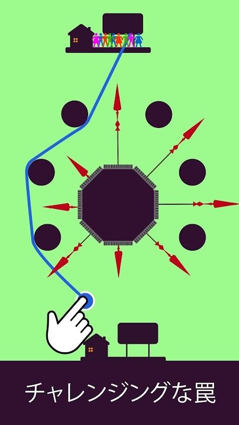 Zipline Valley -物理パズルゲームのおすすめ画像4