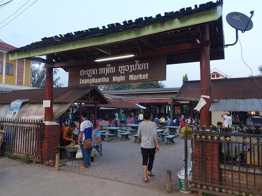 ルアンナムターナイトマーケット
