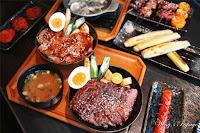 大河屋 燒肉丼 串燒 台北長安店