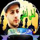 Download اناشيد - ماهر زين For PC Windows and Mac