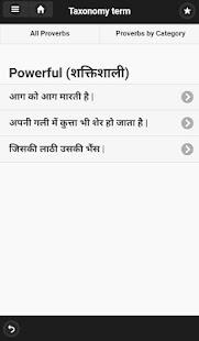 Hindi Proverbs - náhled