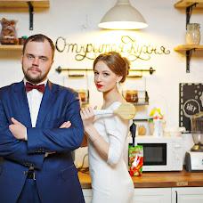 Wedding photographer Elena Prokofeva (ElenaPro). Photo of 17.02.2016