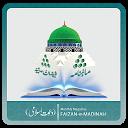 Mahnama Faizan-e-Madina APK