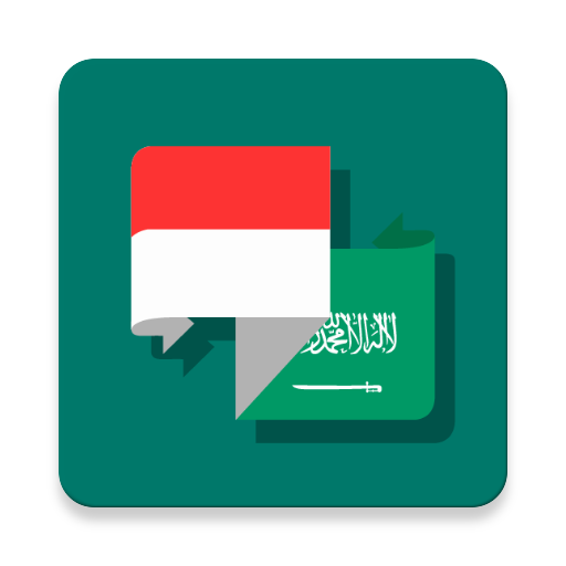 Kamus Arabic Indonesian