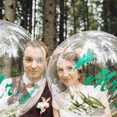 Wedding photographer Nikulina Ekaterina (katenik). Photo of 14.05.2018