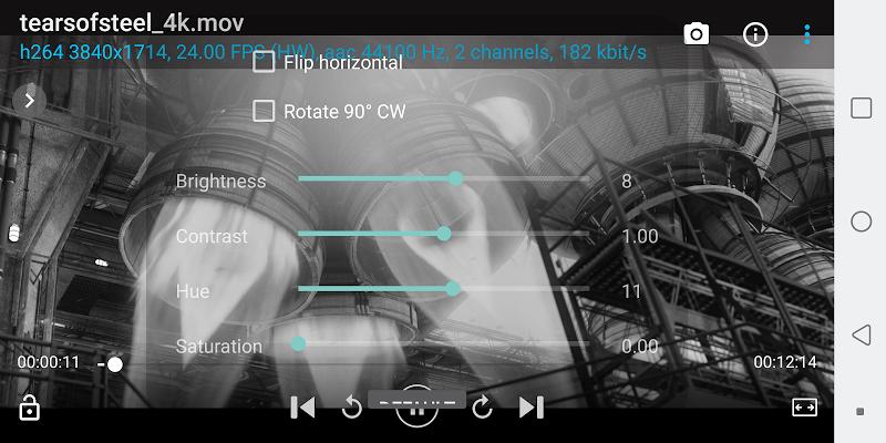 bPlayer Pro (beta) Screenshot 3