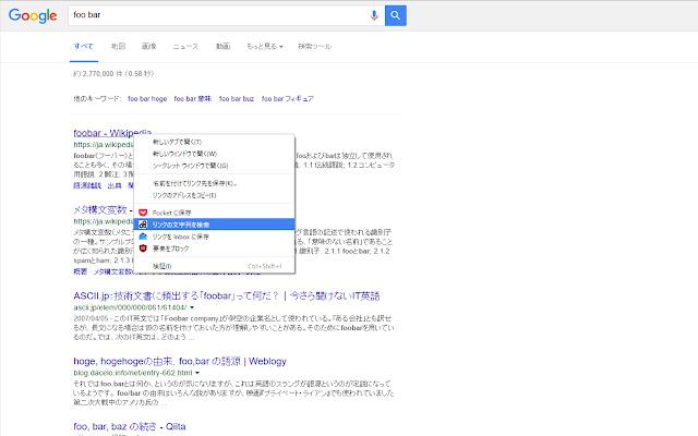 I Like Google Rather Link