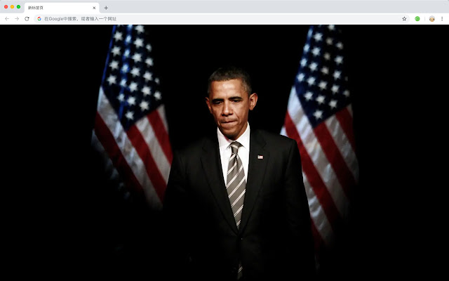 Hussein Obama New Tabs HD Wallpapers Themes