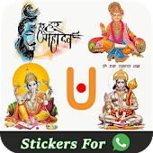 God Sticker - Wa-Sticker Apps