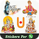 God Sticker - WaSticker Apps APK