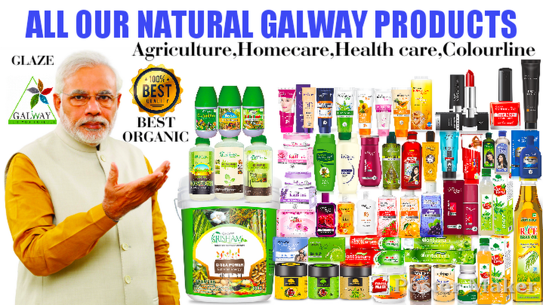 Galway All Products