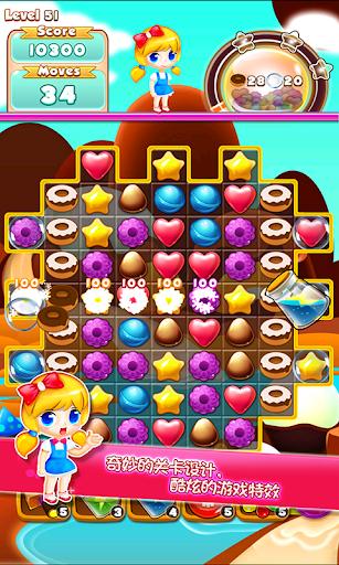 糖果樂園 玩休閒App免費 玩APPs