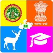 Mission MPPSC 2016 in Hindi