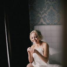 Wedding photographer Ulyana Bogulskaya (Bogulskaya). Photo of 25.04.2016