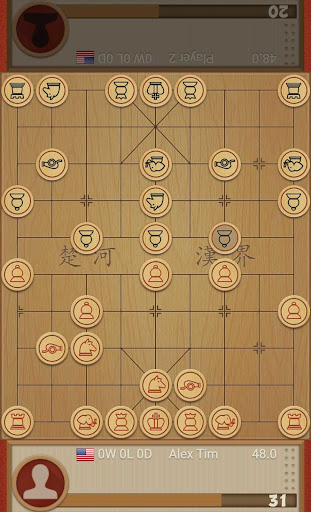 Dr. Xiangqi 1.15 screenshots 3
