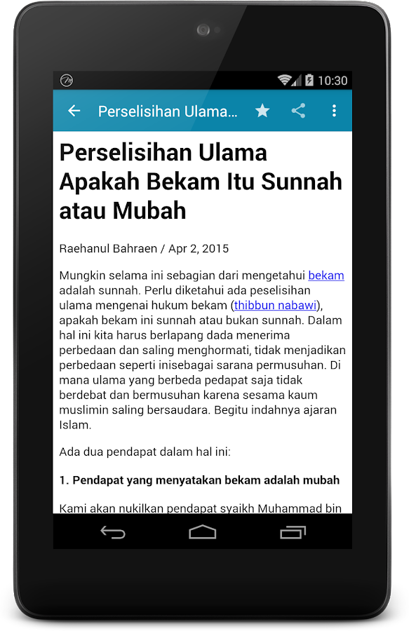 Muslim Afiyah- screenshot