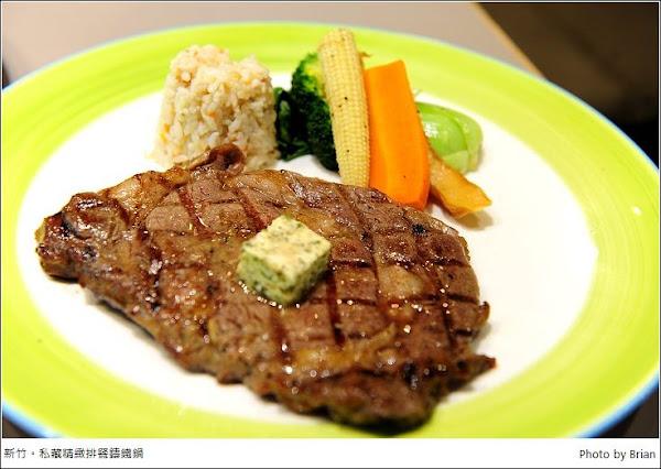 新竹三民路私藏精緻排餐鑄鐵鍋。新推出脆皮春雞、熟成牛排買一送一讓你外帶回家